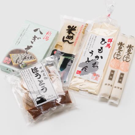 麺類好きにはたまらない日本各地の麺をセレクト